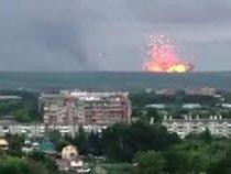 Власти 100-тысячного российского Ачинска эвакуируют около 11-ти тысяч жителей