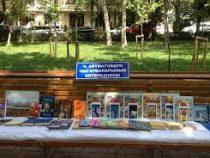 В Бишкеке проходит книжная акция
