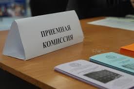 Приемная комиссия в вузы. Свободными остались 175 бюджетных мест