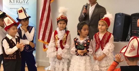 Вгороде Цинциннати в США  состоится открытие Кыргызского культурного центра