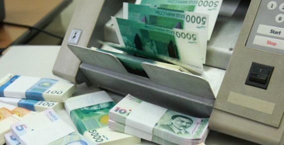 Почти 300 тысяч кыргызстанцев имеют кредиты в микрокредитных организациях