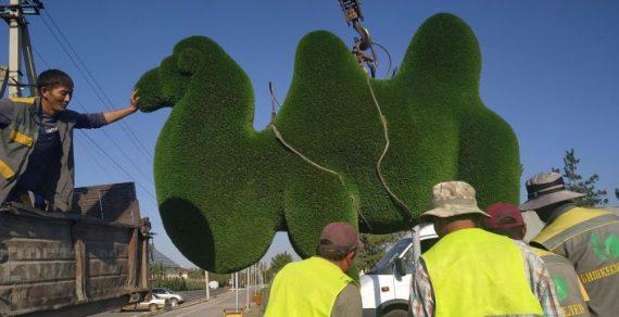 В новом парке на Южной магистрали появились «зеленые жители»