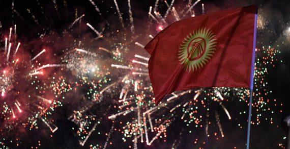 Праздничная программа ожидает бишкекчан в День Независимости