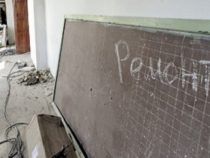 До конца этого года отремонтируют 59 образовательных организаций