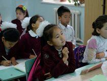 Новый учебный год в Кыргызстане начнется 2 сентября