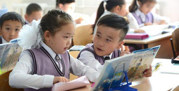 Новый учебный год вКыргызстане начнется 2сентября