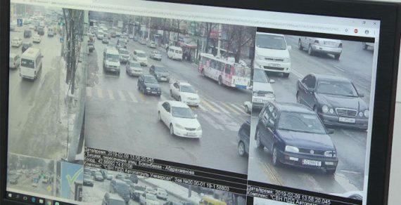 «Безопасный город». С начала запуска проекта штрафы выплатили 43% нарушителей