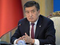 Президент Жээнбеков 8 августа проведет заседание Совета безопасности