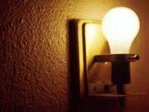 ВБишкеке ирегионах 29 августа не будет электричества