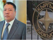 Алмаз Онолбеков снят сдолжности председателя Государственной таможенной службы