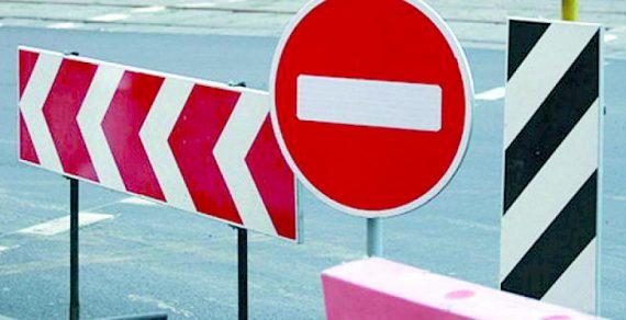 Центр Бишкека временно закроют для проезда