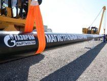 Сегодня в городе Майлуу-Суу инекоторых районах Кара-Балты небудет газа
