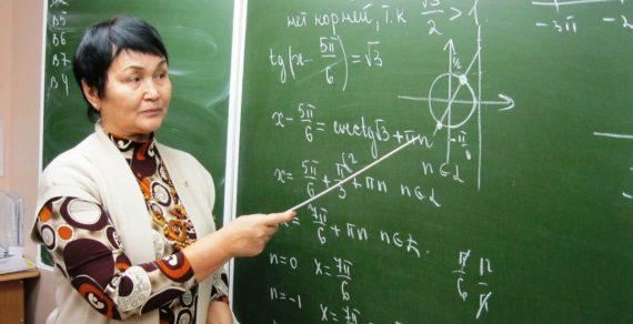 Оклады педагогов увеличатся на 30 процентов