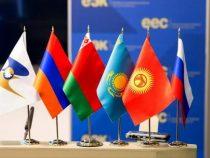 Сегодня в Чолпон-Ате пройдет заседание Межправсовета ЕАЭС