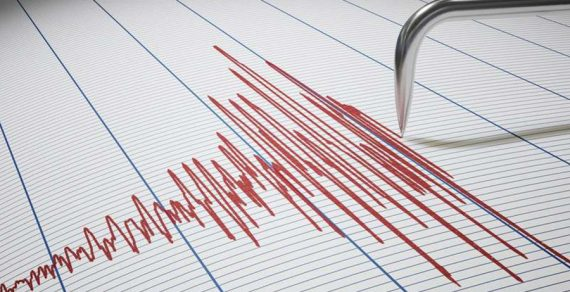 В Кыргызстане произошло землетрясение