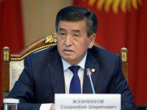 Президент Сооронбай Жээнбеков созвал экстренное заседание Совета безопасности