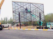 Автокинотеатр в Бишкеке демонтирован