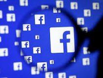 Facebook запустила новый сервис для знакомств