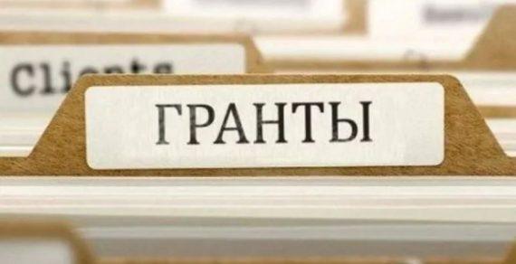 195 проектов профинансировал Минфин за счет стимгрантов