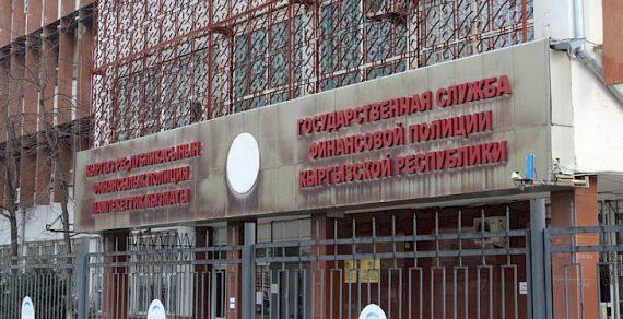 ГСБЭП возместила очередной денежный ущерб в бюджет государства