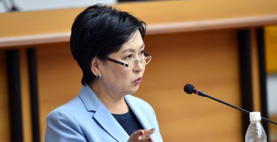 Гульмира Кудайбердиева освобождена от должности министра образования