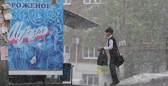 Синоптики предупредили кыргызстанцев о резком похолодании