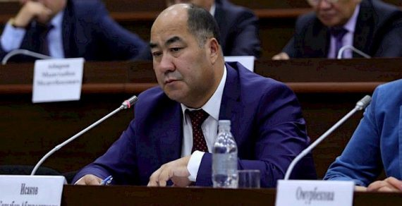 Каныбек Исаков назначен министром образования и науки