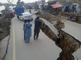 Мощное землетрясение произошло в Пакистане