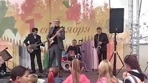 На Урале школьникам в честь Дня знаний спели «Рюмку водки на столе»