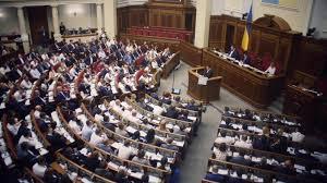 Парламент Украины одобрил закон оботмене депутатской неприкосновенности