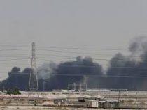 Цены нанефть взлетели из-за сокращения добычи вСаудовской Аравии