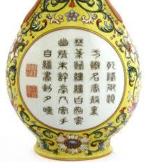 Мужчина случайно купил на распродаже за один фунт стерлингов вазу китайского императора