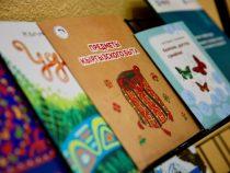 Минобразования получило свыше трех тысяч детских книг