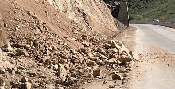 В Боомском ущелье проведут разгрузку скальных пород