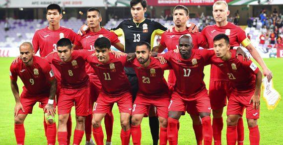 Отбор ЧМ: Сборная Кыргызстана проиграла Таджикистану