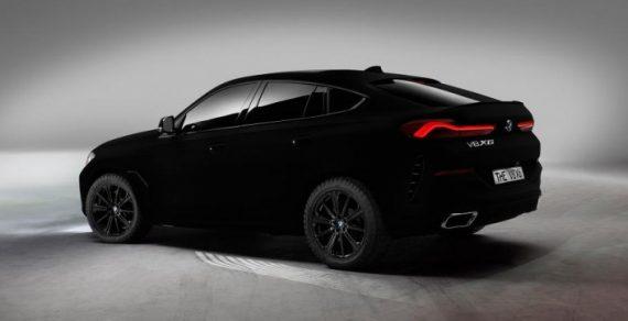 BMW представила «самый черный в мире автомобиль»