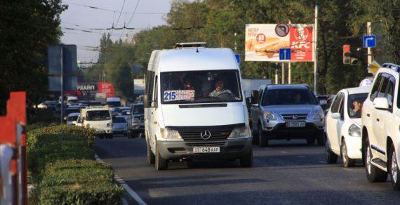 Мэрия Бишкека рассказала о планах по разгрузке улиц столицы