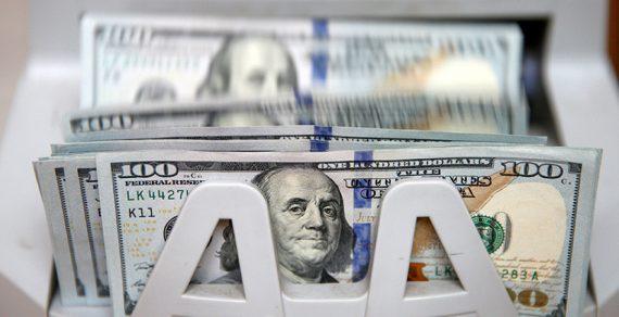 Падение доллара в Кыргызстане продолжается