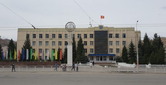 На должность мэра Нарына претендуют три кандидата