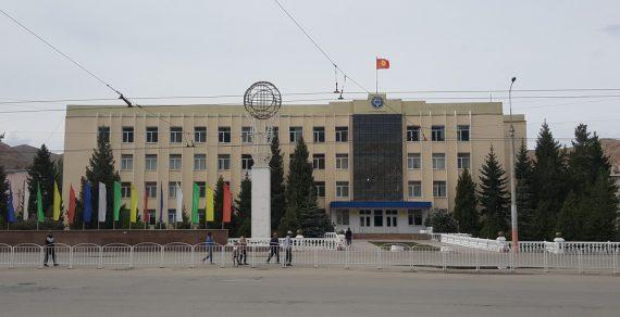 Выборы мэра Нарына пройдут 1 октября