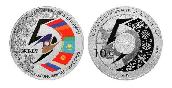 Нацбанк ввел в обращение новую коллекционную монету