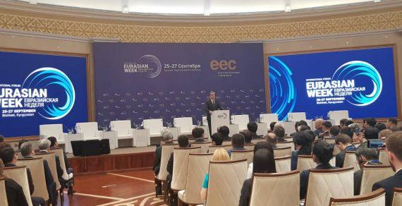 В Бишкеке стартовала «Евразийская неделя»