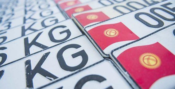 Штрафы за управление авто с подложными номерами могут увеличить