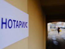 В Кыргызстане заработает система «Электронный нотариус»