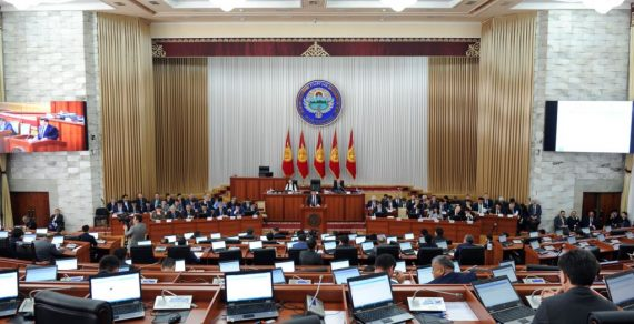 VII сессия Жогорку Кенеша приступила к работе