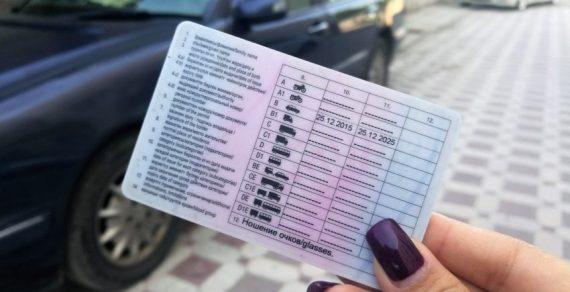 Продлен срок действия временных водительских прав