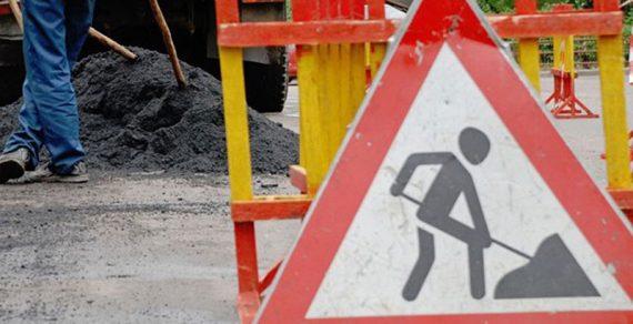Отрезок улицы Ахунбаева в Бишкеке закрыт для проезда