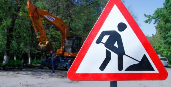 Из-за ремонта улицы Московской образовались пробки