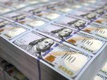 Международные резервы КР выросли на 64 млн долларов