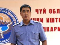 Состояние здоровья главы ГУВД Чуйской области улучшилось